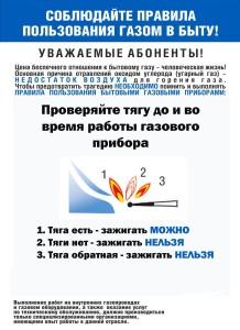 Leaflet_preview 2